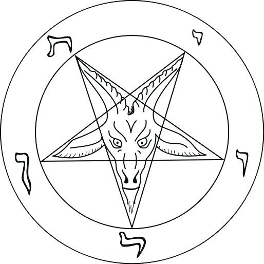 Von Satanisten gern benutzt: Ziegenkopf und Pentagramm. Grafik: Dominik Waibel