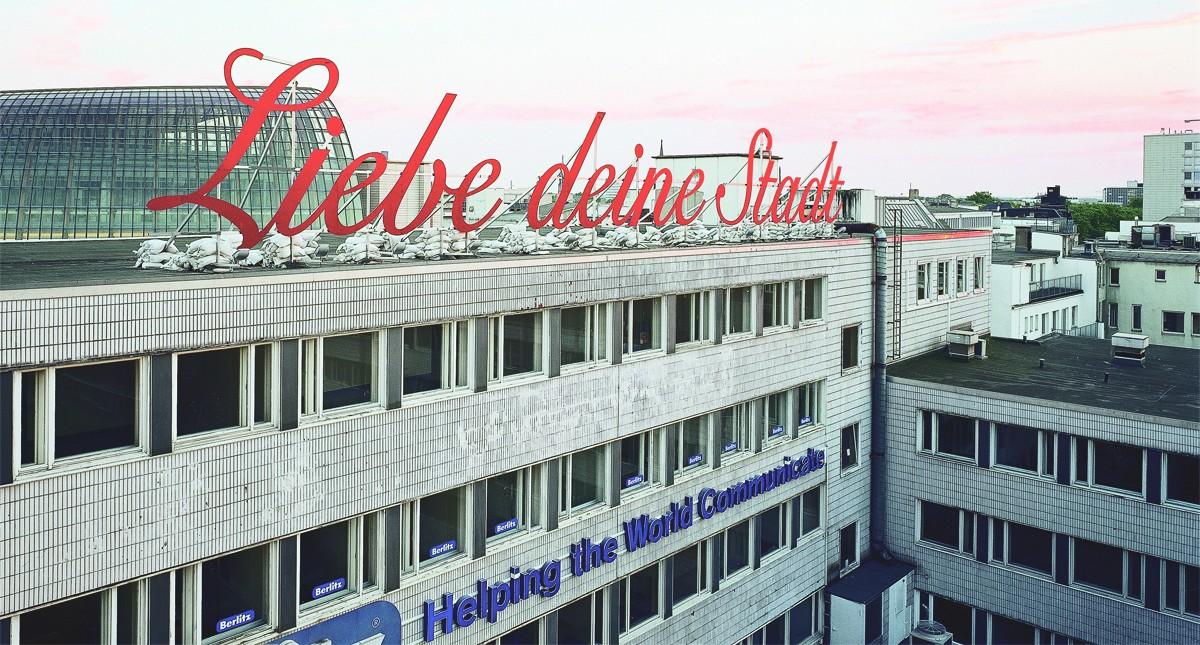 """Die Ausstellung """"Liebe"""" war im Wilhelm-Hack-Museum vom 22. März bis zum 29. Juni zu sehen. Foto: Merlin Bauer / VG Bild-Kunst, Bonn"""