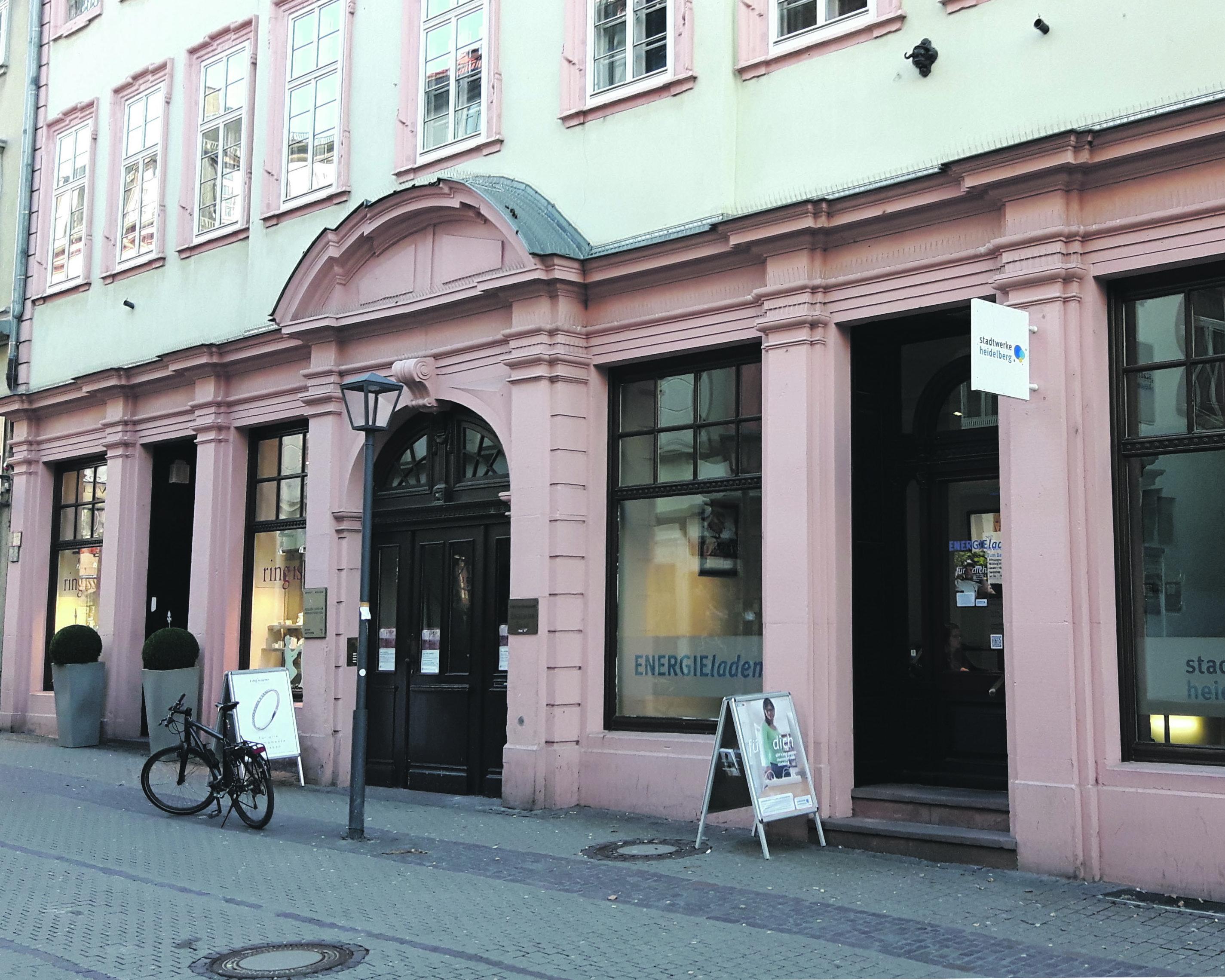 Der Eingang zum HCA zwischen den Schaufenstern der Hauptstraße. Foto: Tillmann Heise