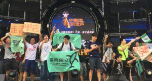 Viel Lärm um Taiwan