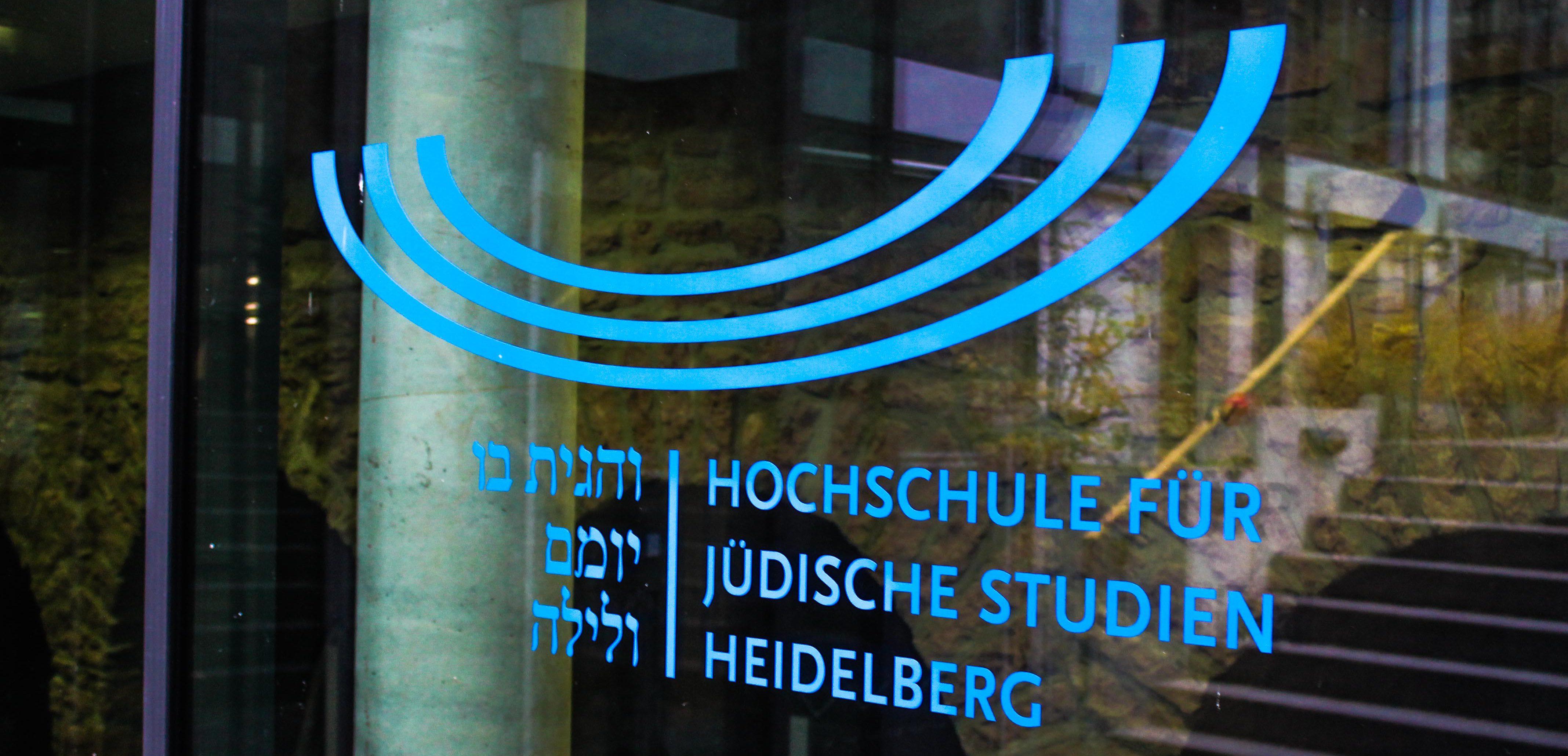 Die Hochschule für jüdische Studien in der Altstadt. (Bild: Esther Lehnardt)