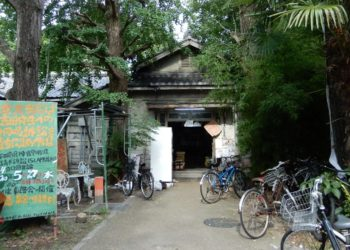 Das selbstverwaltete Wohnheim in Kyoto ist eines der ältesten Gebäude auf dem Campus der Uni. Foto: Sho Sasaki